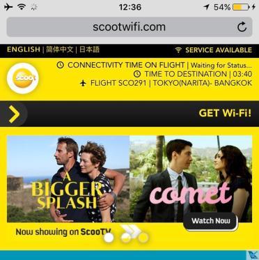 Scoot - Wifi - Conexão (1)