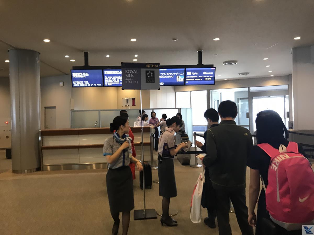 Narita - Portão 46 - Thai (1)