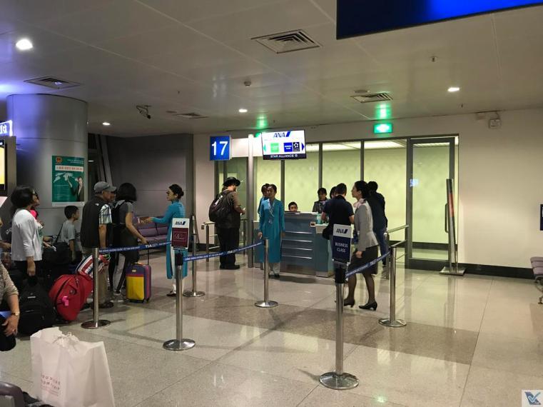 Portão 17 - Saigon - ANA