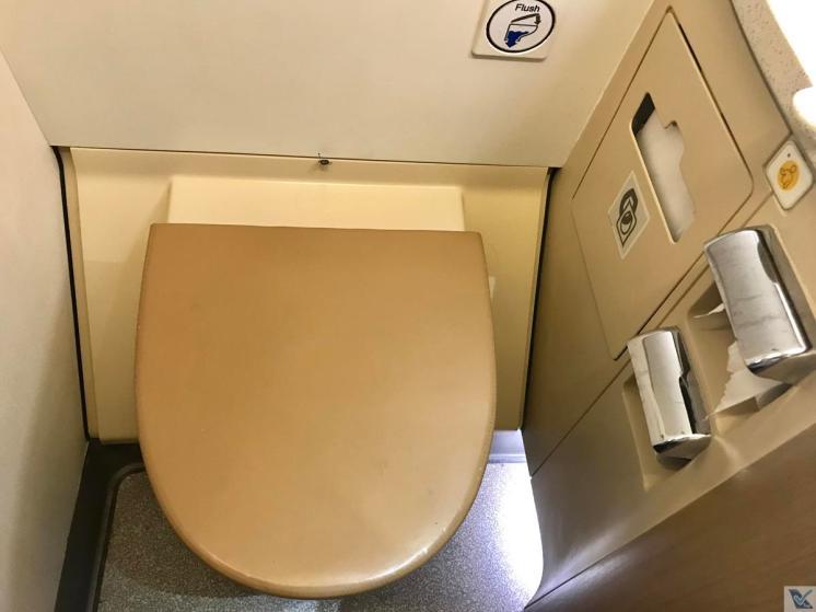 Banheiro - A330 - TAP - REC LIS (4)