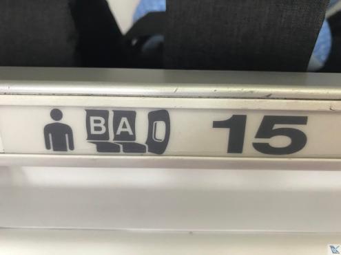 Inside - B717 - Volotea Placa Assento