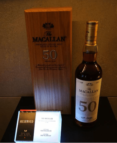 Macallan_DFS_Vocalise