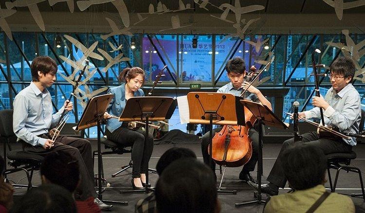 chinese quartet.jpg