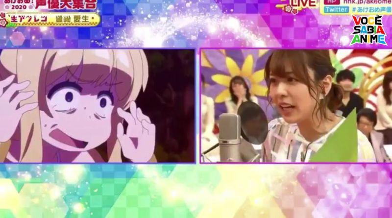 Aki Toyosaki faz Rista ao Vivo em Programa de TV