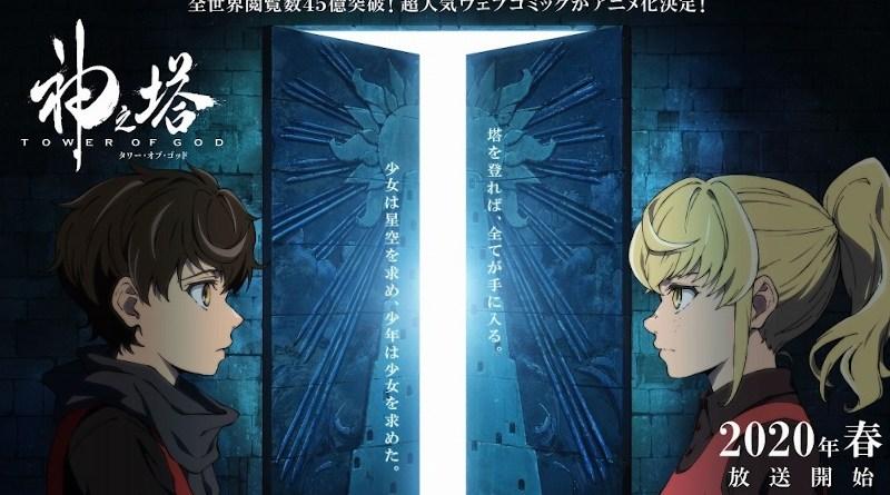 Anime de Tower of God para a Primavera