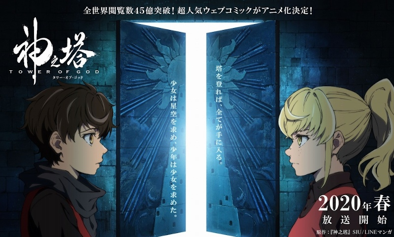 Anime de Tower of God para a Primavera