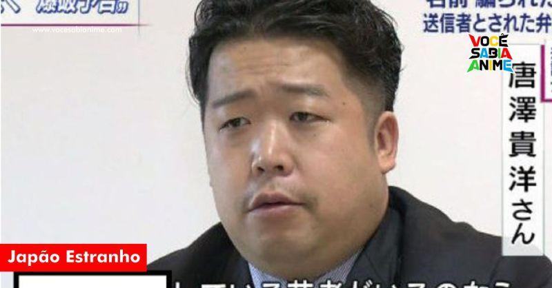 A História de Takahiro Karasawa