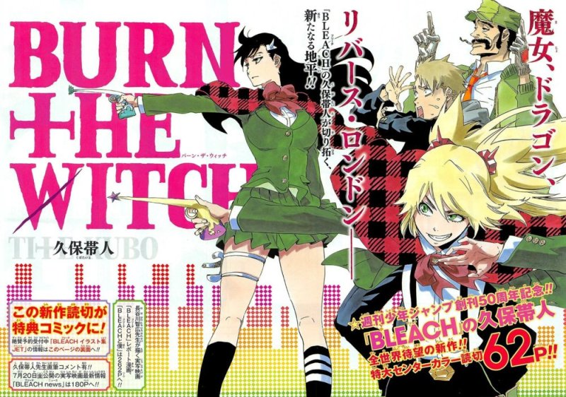 Burn the Witch ganha anime