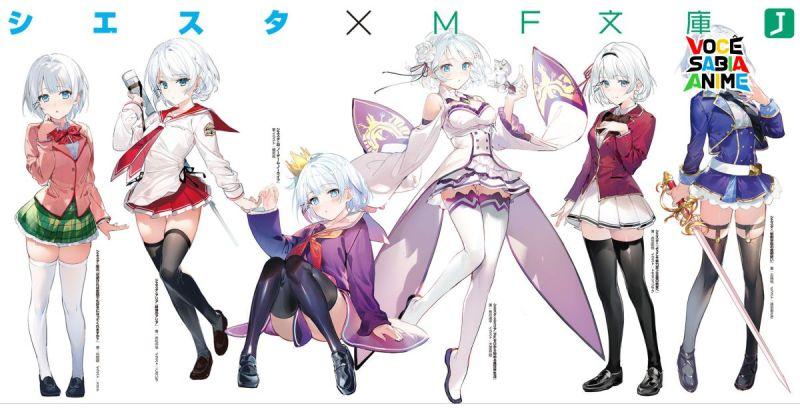 Heroína de Tantei wa mou Shindeiru se veste como Emilia, Shiro e outras