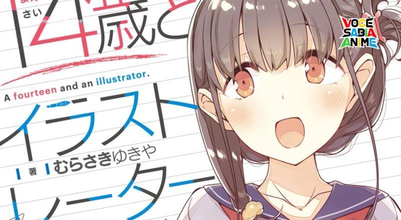 14-Sai to Illustrator não ganhou Anime