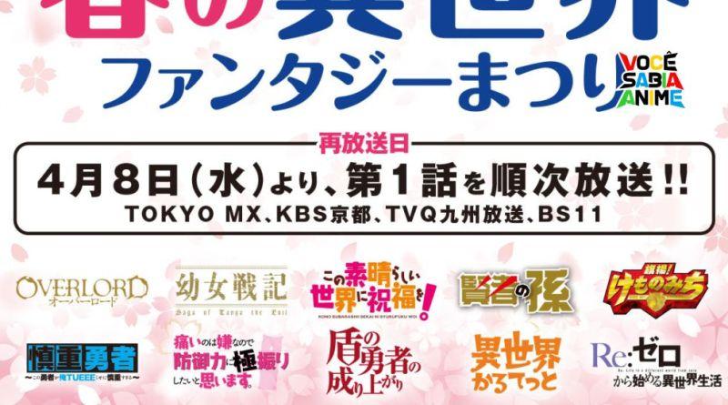 Kadokawa Promove Festival de Isekais na TV Japonesa