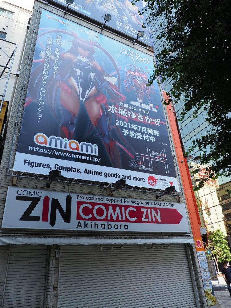 Figure Ecchi ganha Banner Enorme em Akiba