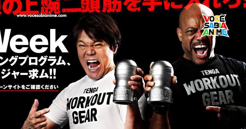Tenga Lança o TENGA WORKOUT GEAR - TSURAI DEMO KIMOCHI