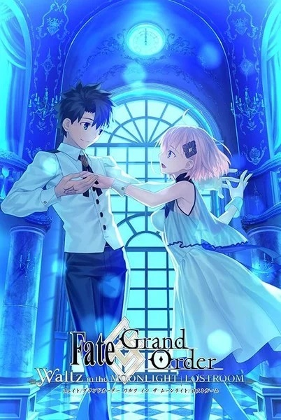 Bug em Fate/Grand Order Waltz mostra Calcinha da Mashu