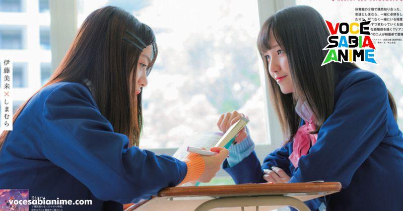 Seiyuus fazem cosplay de Adachi to Shimamura para promover o Anime