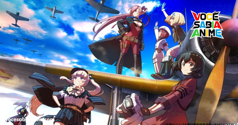 Game Mobile de Kouya no Kotobuki Hikoutai MORREU