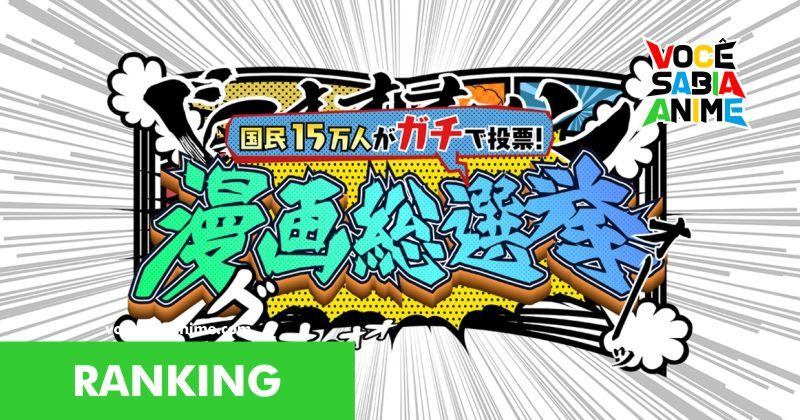150.000 Japoneses escolhem os Mangás de todos os tempos