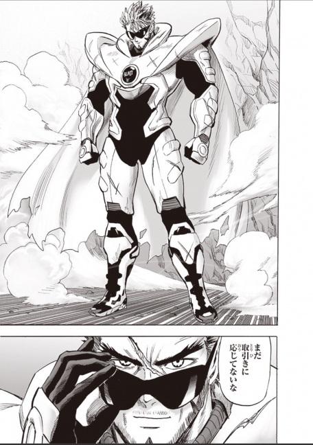 Blast finalmente aparece em One Punch Man