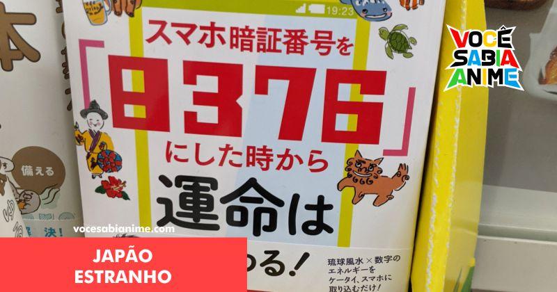 Livro Japonês sugere você mudar o PIN do seu celular para 8376