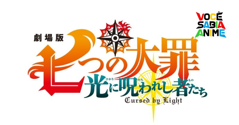 Novo filme de Nanatsu no Taizai anunciado