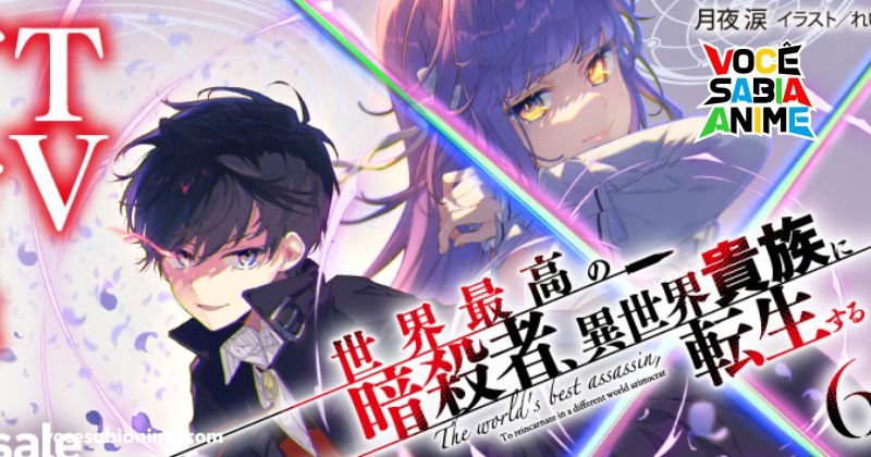 Anunciado anime de Sekai Saikou no Ansatsusha