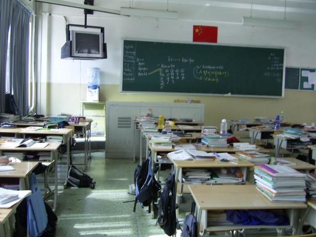 escuelachina