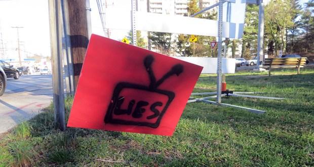 El foro discutirá la mentira en el periodismo, sus vertientes, cómo y por qué ocurre, y sus repercusiones en la sociedad. (Flickr / Daniel Lobo)