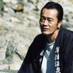 さすらい温泉 遠藤憲一|ドラマ動画配信/見逃し1話~【無料視聴】