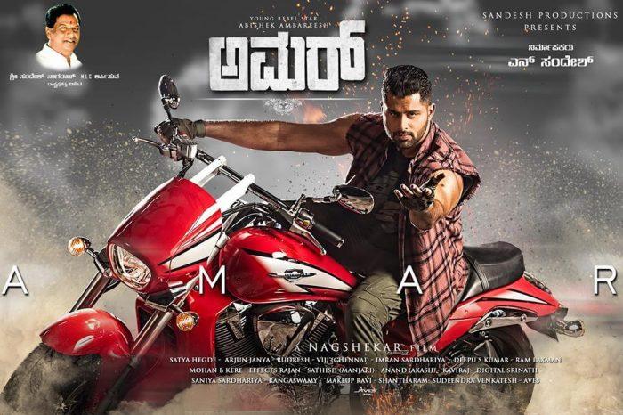 a kannada movie 2019 Kannada Upcoming Movies In 2019 Release Dates Vodapav
