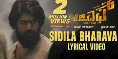 Sidila Bharava Song Lyrics