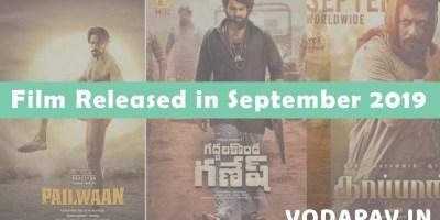 List of indian Films in September 2019