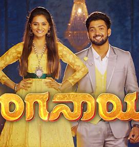 Chirant and Nakshatra