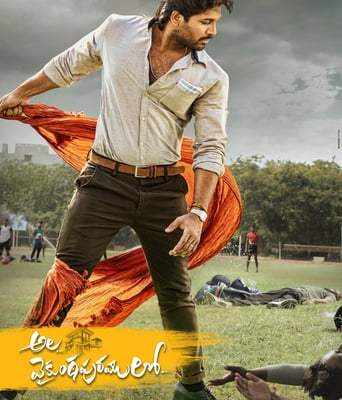 """Poster for the movie """"Ala Vaikunthapurramuloo"""""""