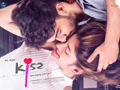 Kiss Kannada Movie Leaked