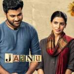 "Poster for the movie ""Jaanu"""