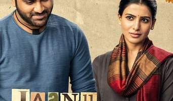 """Poster for the movie """"Jaanu"""""""
