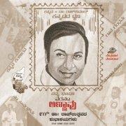 DrRajkumar Birthday