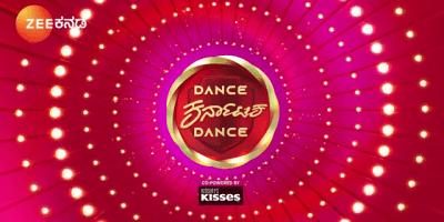 Dance Karnataka Dance 2021