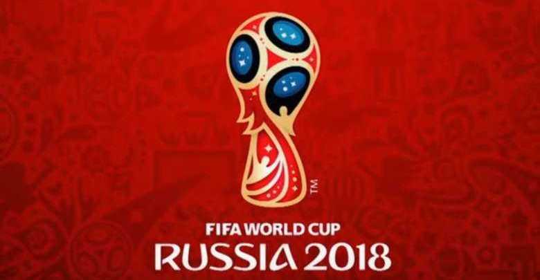 Mundial 2018, TVP Sport Online, transmisje online