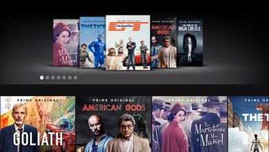 Amazon Prime Video, nowy interfejs