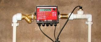 Водосчетчик горячей воды с термодатчиком