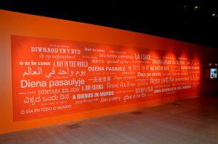 World Culture Museum.