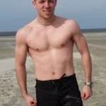 De ervaring met Voeding & Fitness van Jonathan