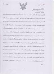 Jihad verdict p3