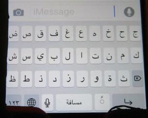 arabic mobile