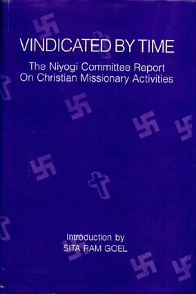 Niyogi Report