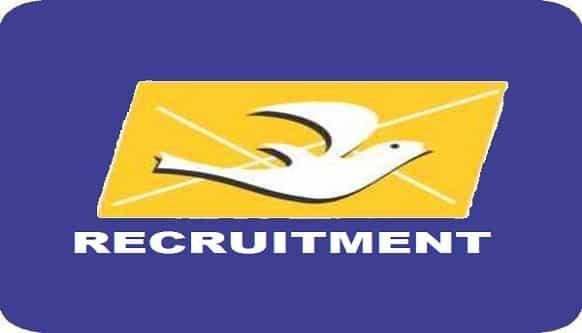 nigeria postal service recruitment