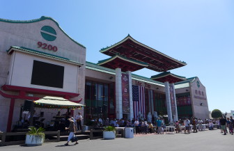 The Asian Garden Mall in Westminster.