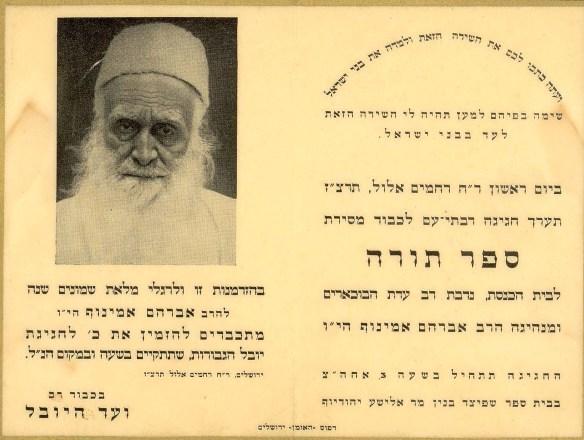 Rabbi Aminoff - 1937A