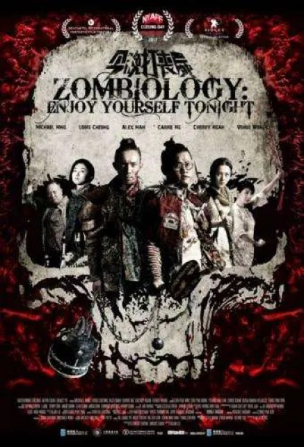 ZOMBIOLOGY Poster